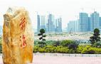 深圳前海:香港青年的创业热土