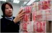 今年50城土地出让金上涨32% 北京收入1847亿