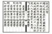 韩国为什么抛弃汉字而用谚文 20年后又后悔了?