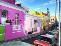 全球19个最美彩色城市