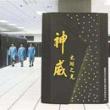 中国打造量子计算机