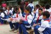 中国红十字基金会在云南剑川启动安全防护书包项目