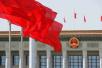 人民日报评论员:书写中国特色大国外交新篇章