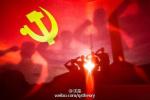 国际社会点赞中国共产党坚定不移全面从严治党