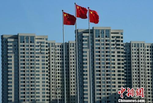 资料图:一处刚建设完工的房地产楼盘。 <a target='_blank' href='http://www.chinanews.com/'>中新社记者 张斌 摄