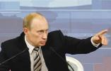 普京说个别西方大国在诸多国际事务中行为不当