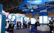 第八届中国纳博会将于10月25日亮相苏州