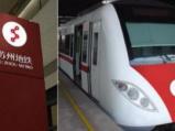 苏州地铁S7号线将与上海地铁17号线无缝对接