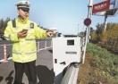 高速现机器警察