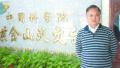 """对话引力波背后的中国面孔:天文""""淘金热""""如何开始?"""