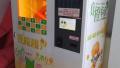 济南鲜榨橙汁自动贩卖机市民喝出