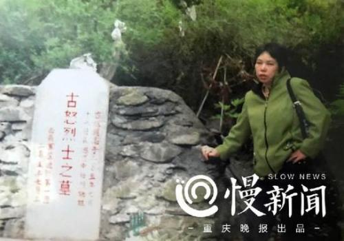 △古怒牺牲的12年里,张兴会曾5次进藏扫墓看望儿子和他的战友们。
