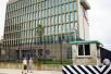 古巴调查人员回应声波攻击指控:简直就是科幻小说