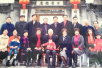 """重阳节前夕 听瑞安九旬老人讲述""""温州一家人""""的故事"""