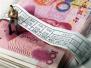 江苏平均工资破7万!南京破8万!这些行业工资最高