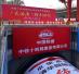 京张高铁清华园隧道正式开挖了!预计2019年底全线通车