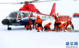 中国为何要建第5个南极考察站?