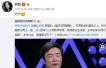 赵薇午夜发布微博早上就删除 原来悄悄做了这件事