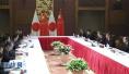 外媒:中日领导人岘港会晤走出改善中日关系一步