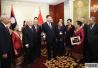 开启新时代中国特色大国外交新征程