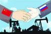 """中国驻俄大使:""""冰上丝绸之路""""对中俄有重要意义"""