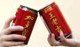 王老吉加多宝共享广告语:不会给双方带来实质影响