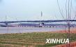 济南黄河公路大桥全免费通行 过往车辆仍将限高限重