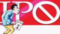 """""""大发审委""""开工满月 16家企业IPO申请被否"""
