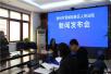 郑州发布产权保护典型案例 买卖公租房指标属于无效