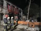 北京大兴西红门火灾致19死8伤 现场发生了什么?