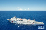 和平方舟医院船再访坦桑尼亚 与上次访问时隔七年