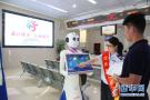 全国首款办税机器人亮相河南 实现人机对话