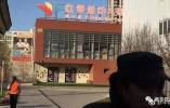 北京红黄蓝幼儿园被指虐童事件追踪 多方回应虐童事件