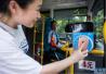《移动政务服务报告》显示 重庆人喜欢在支付宝上缴费挂号查公交