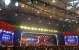 第四届世界浙商大会开幕,40名代表读文言文版《浙商宣言》