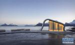 挪威观光特色厕所