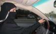 沙特废除禁驾令:男女平等重在观念革新
