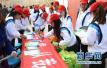 洛阳市优秀志愿服务组织和个人受表彰
