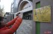 北京全市1500余幼儿园实现责任督学挂牌督导全覆盖
