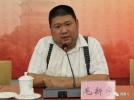 毛新宇卸任中国扇子艺术协会会长 称收藏4千余把