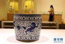 明清陶瓷珍品展