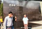 南京大屠杀和你有什么关系?答案值得中国人深思
