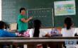 中国乡村教师现状:岗位无吸引力 全靠志愿者