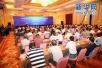 济南成为第二批健康医疗大数据中心国家试点市
