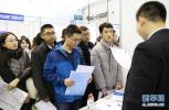 青岛市出台26条新政促就业创业 涉及七个方面
