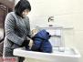 """洛阳""""厕所革命""""显成效 手机导航帮您找厕所"""