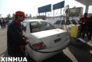 烟台车用天然气价格调整 基准销售价4.64元/立方米