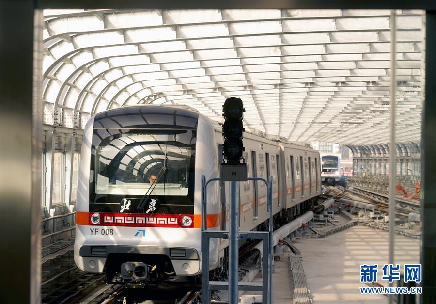 北京燕房线即将开通