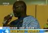 利比里亚总统选举决胜轮明投票 前足球先生胜算大