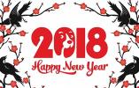 2018中国经济十大猜想:民企迎近年来最好的环境